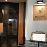 Hatsu