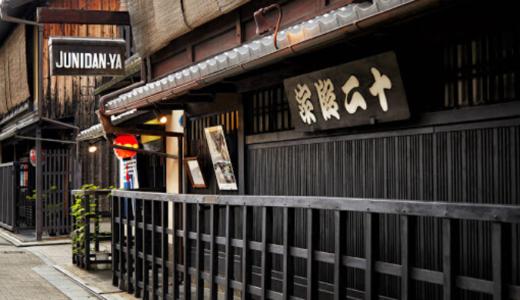 京都・嵐山 しゃぶしゃぶ発祥の名店「十二段家」