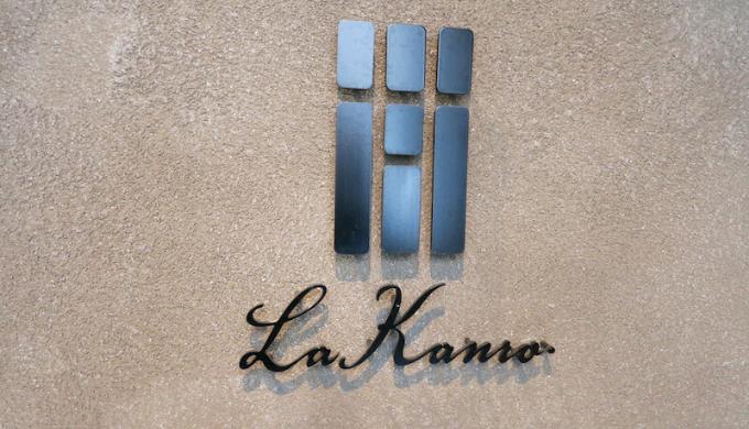 ラ・カンロ