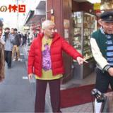 松本家の休日 京一本店 カレー中華