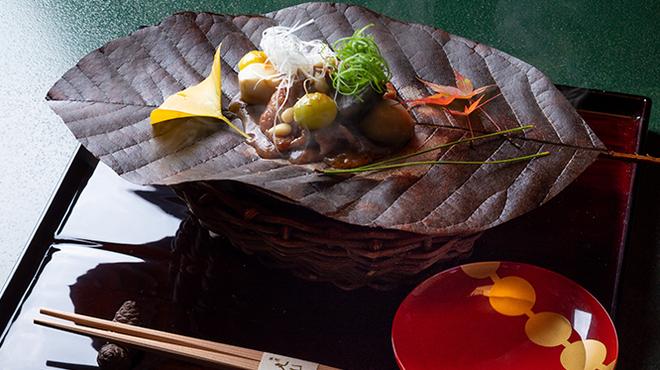 祇園 丸山 料理