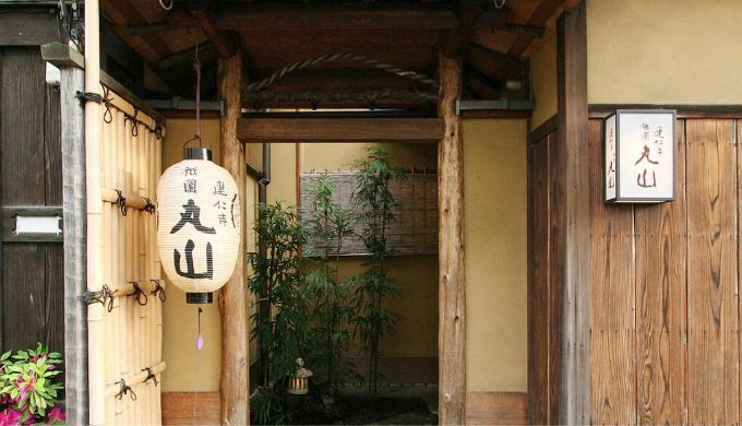建仁寺 祇園 丸山