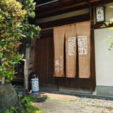 京・上賀茂 萬川