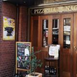 ピッツェリア ダ・ナギーノ