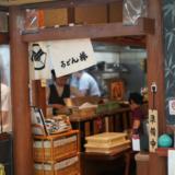 うどん棒 大阪本店