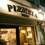 ピッツェリア・マリータ